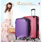 高さ64cm 24インチ スーツケース ファスナータイプ卸 旅行用品 旅行用スーツケース A11
