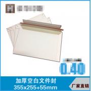 厚紙封筒 メール便封筒 厚紙 対応 角2 A4サイズ サイズ 33cm*24cm