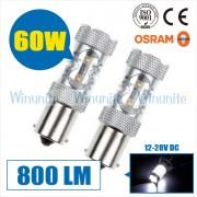 高性能、高輝度S25/T20 60W オスラム 車カー用品
