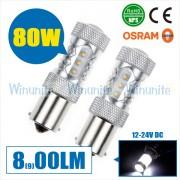 高性能、高輝度S25/T20 80W オスラム 車カー用品
