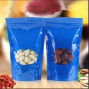 チャック付き PE 袋 包装袋 食品保存 お茶、コーヒー豆、雑穀保存用に最適 健康安全な包装袋 ブルー色
