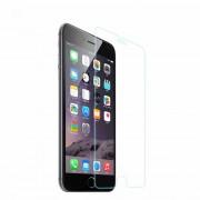 iPhone6/6s iPhone6/6splus クリア全面保護 ガラスフィルム iPhone強化ガラスフィルム iPhoneカバー アイホン液晶保護 全面ガラスフィルム 隙間無 超薄0.3
