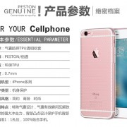 iPhone6s Plus 5S ケース クッション式全面カバー ケース TPU柔らかい透明素材 保護ケース