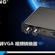 SDI転VGAビデオコンバータSD / 3G-SDI HD-SDI転VGA