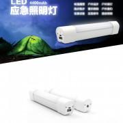 USB充電式LEDハンディライト 電池不要・マグネット付き・調光3段階 点滅 懐中電灯 モバイルバッテリー 5200mAh 非常灯 kaityu00001