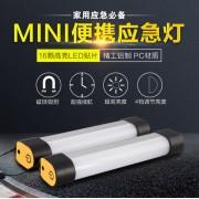 USB充電式LEDハンディライト 電池不要・マグネット付き・調光3段階 点滅 懐中電灯 モバイルバッテリー 5200mAh 非常灯 ebuyer00008