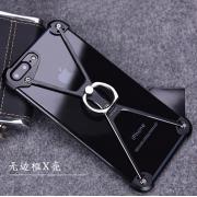 NEW デザイン iPhone7ケース 卸  iPhone7 Plus ケース iPhone6 ケース 【○RING○ リングケース 】iPhone6 iPhone6s 仕入れebuyer00101