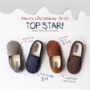 卸 冬子供靴  キッズアパレル 女の子 靴   キッズ靴 スニーカー    フラットシューズ  シンプル 無地 仕入れebuyer01004