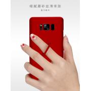卸 Samsung GALAXY S8/S8PLUSケース リング付き ビジネススタイル  カバー  仕入れebuyer00133