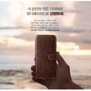 韓国製 VERUS正規品 卸し商品 Samsung S8ケース 良品 Samsung S8 Plusカバー仕入れebuyer00184