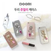韓国製DOORI正規品 卸商品 鏡面ラブケース 多機種対応可iPhone6ケース LG G6ケース サムスンnote5ケース サムスンs8 plus 仕入れebuyer00193
