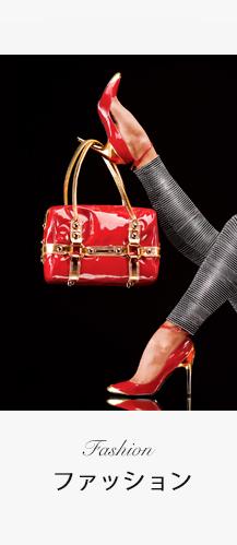 ファッションアクセサリー仕入れ卸の画像